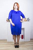 Женское платье с узором -замша\электрик