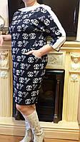 Трикотажное платье в больших размерах, фото 1