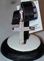 Подвеска серебряная 925 пробы с накладками золота 375 пробы