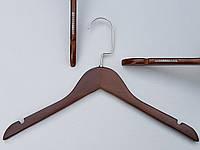 Плечики вешалки тремпеля деревянные коричневого цвета с антискользящей силиконовой резинкой, длина 38 см