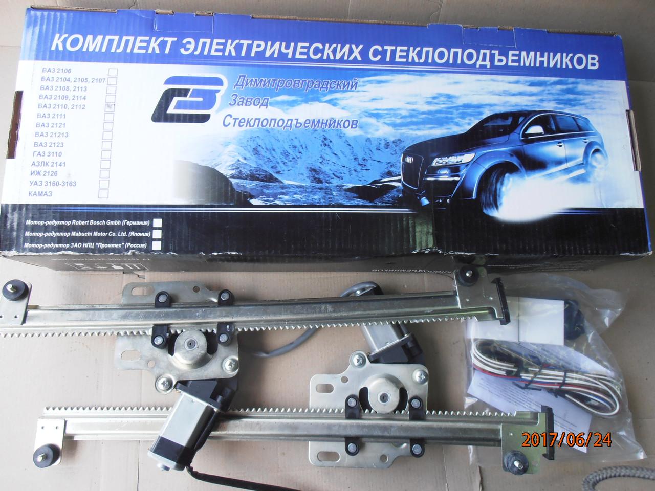 Стеклоподъёмники автомобильные электрические реечные  на автомобили ВАЗ 2110-2112