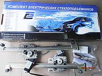 Стеклоподъёмники автомобильные электрические на автомобили ВАЗ 2110-2112
