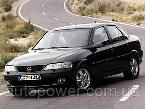 Фаркоп Opel Vectra B хетчбек/седан 10/1995-05/2002