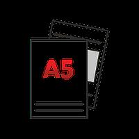 Наклейка (стикер) прямоугольная А5 148х210мм 500 шт