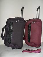 07ee2a5ac7ea Дорожные сумки и чемоданы Аист. Товары и услуги компании