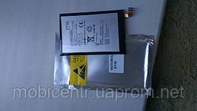 Аккумулятор (батарея) EY30 для мобильных телефонов Motorola XT1092, XT1095, XT1096, XT1097