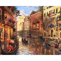 Картины по номерам 40 х 50 см. Закат в Венеции