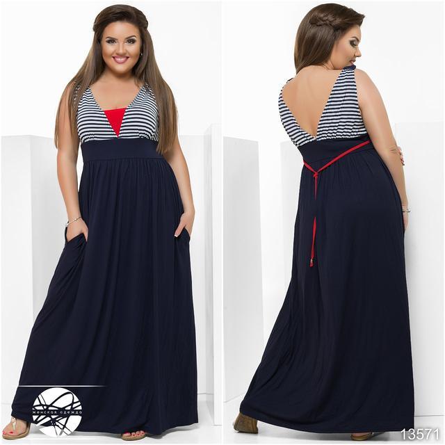 Платья больших размеров