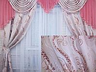 """Ламбрекен и шторы из плотной шторной ткани """"Полина"""" . Код 063лш088"""