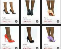 Женские туфли яркого цвета. Мода 2014.