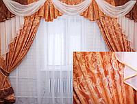 Комплект ламбрекен  со шторами на карниз 3м. №68 Код 068лш117