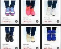 Брендовые кроссовки Prada