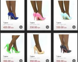 Женские туфли 2014