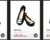 Купить кожаные балетки