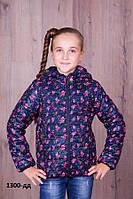 Детская куртка подростковая для девочки