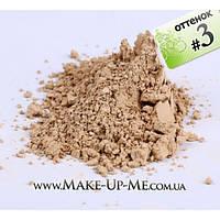 Рассыпчатая минеральная пудра - Make Up Me #3 - LP3