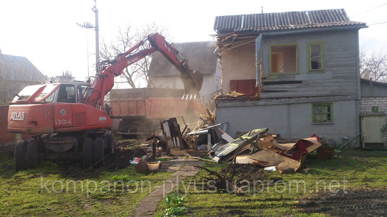 Снос здания. Снос нежилого здания. Снос здания экскаватором. Разборка зданий и сооружений.