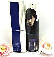 Travel Tube Armand Basi In Blue  Travel Tube Armand Basi In Blue (М)