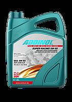 Моторное масло ADDINOL 5W50 SUPER RACING 4l