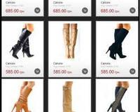 Купить обувь IREN VARTIK
