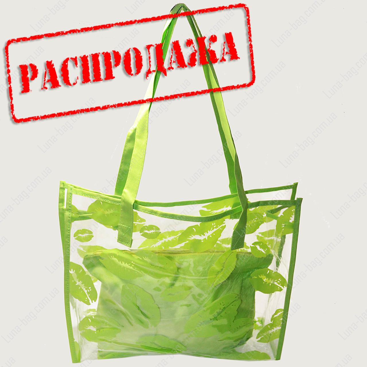 eaeb6997eb0e Стильная летняя сумка Губы 3 цвета Салатовый: продажа, цена в Одессе ...
