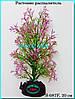 Рослина Атман S-087F, 20см
