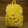 Мягкий рюкзак Smile Clock Желтый