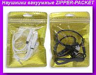 Наушники вакуумные ZIPPER-PACKET,Наушники вакуумные