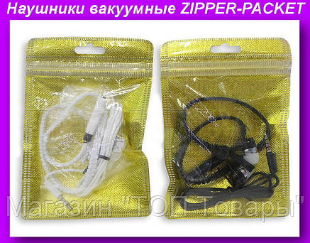Наушники вакуумные ZIPPER-PACKET,Наушники вакуумные!Опт, фото 2