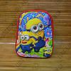 Вместительный 3D рюкзак Minion Миньон  4 Цвета Красный