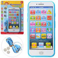 Интерактивная обучающая игрушка телефон 945