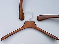 Плечики вешалки тремпеля деревянные коричневого цвета широкие, длина 45 см