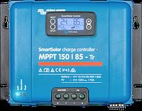 Контроллер заряда Victron Energy SmartSolar MPPT 150/85, 150/100