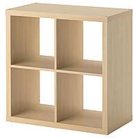 KALLAX Книжный шкаф, imit. березы