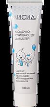 Молочко очищающее для детей Айсида