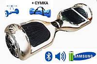Гироскутер Smart Balance 6.5 Зеркальный Хром с колонками и автобалансом  2-06 / 2-7