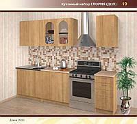 Кухня Глория 2000