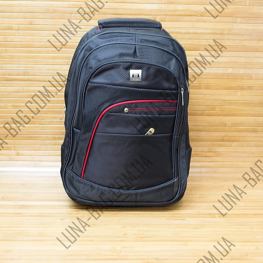Фрог рюкзак рюкзак гидратор salomon