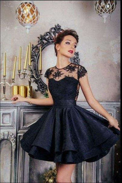e82811bee6a9002 Вечернее короткое платье с гипюровым верхом в бисере и пышной юбкой -  Супермаркет одежды и обуви