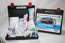 Аптечка медицинская автомобильная - 1 (набор №1)