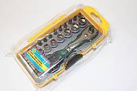 Набор отвёрток и насадок XS-018B 23 PCS