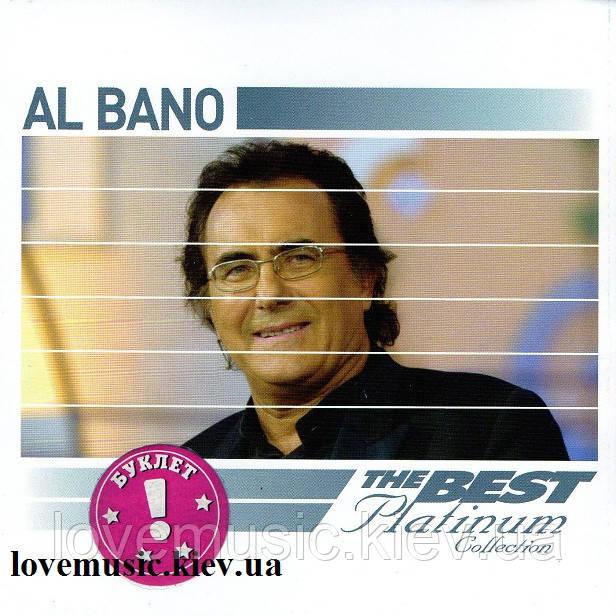Музичний сд диск AL BANO The best platinum (2007) (audio cd)