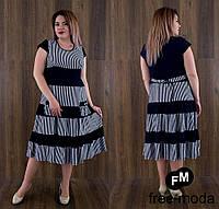 Платье женское №8857 / темно -синий + полоса