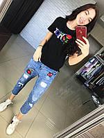 """Женский, молодежный, женский костюм джинсы + футболка """"DIOR"""""""