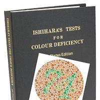 Тест Ишихара ( Ishihara Test )  для определения дальтонизма, цветовой слепоты, первое издание, 2018, Япония