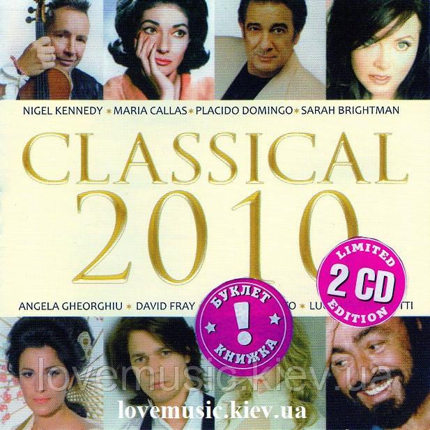 Музичний сд диск CLASSICAL 2010 (2009) (audio cd)