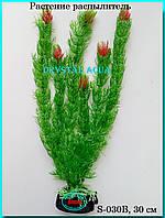Растение Атман S-030В, 30см, фото 1