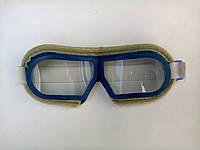 Очки защитные (стекло) синие ПТ-4539