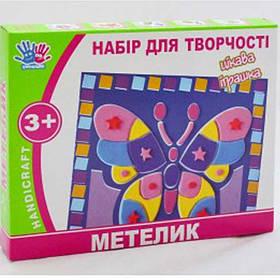"Аппликация 1_Вересня 951888 ""Бабочка"""