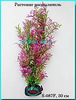 Рослина Атман S-087F, 30см, фото 1
